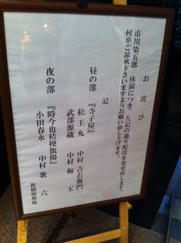 歌舞伎.jpg